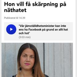 Sveriges radio P5, 1 juni 2017